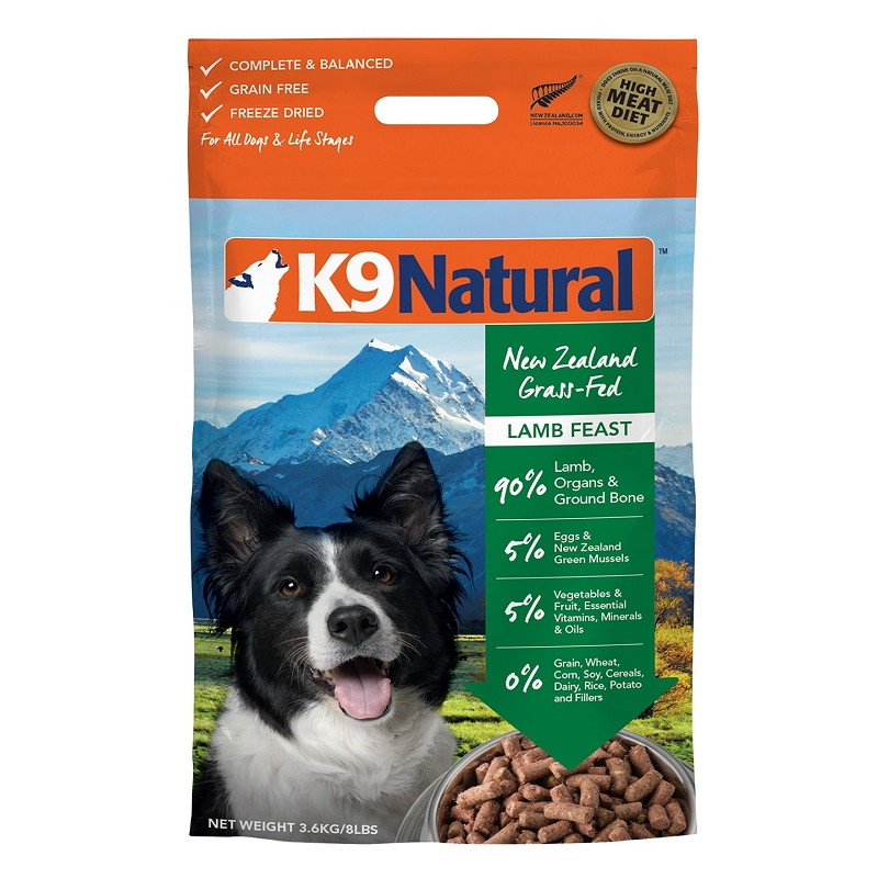 Lamb Raw Dog Food