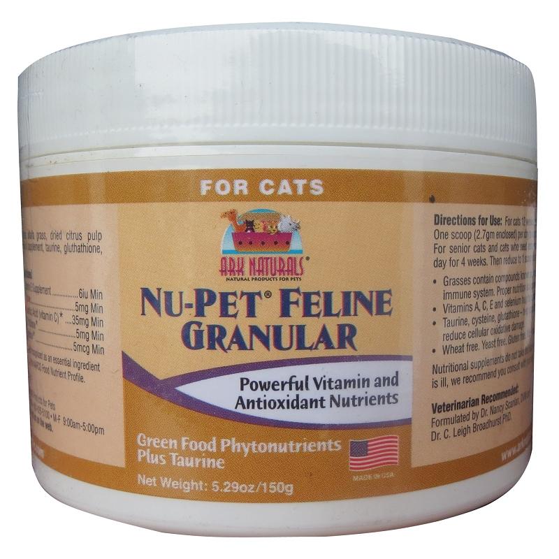 Granular Dog Food
