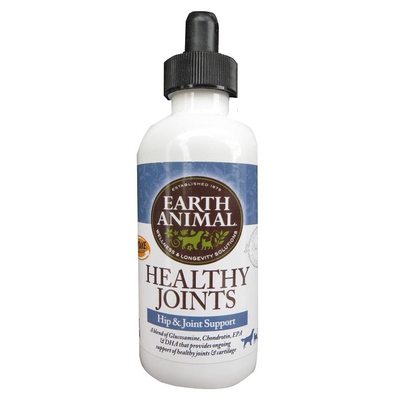 Healthy Essentials Dog Food