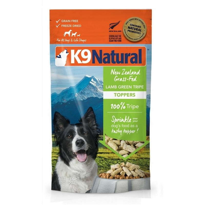 K Natural Lamb Green Tripe Review