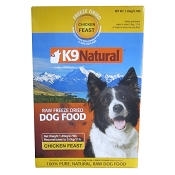 K9 Natural Chicken Feast Raw Freeze-Dried Dog Food, 2.75 lb
