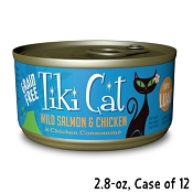Tiki Cat Napili Luau Wild Salmon & Chicken in Chicken Consomme Canned Cat Food