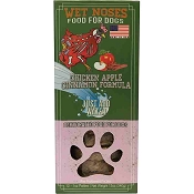 Wet Noses Chicken, Apple & Cinnamon Dehydrated Patties Dog Food, 12 count