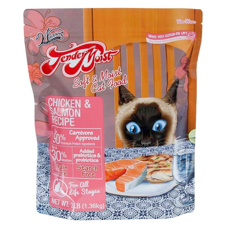 Waggers Tender Moist Cat Food