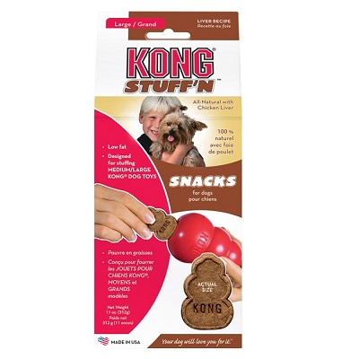 KONG Stuff'N Liver Snacks Crunchy Dog Treats, 11 Ounces